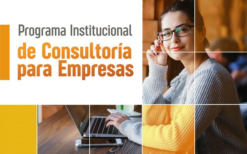 UAA mantiene abierta su convocatoria para la plataforma de Mercado AUAAscalientes