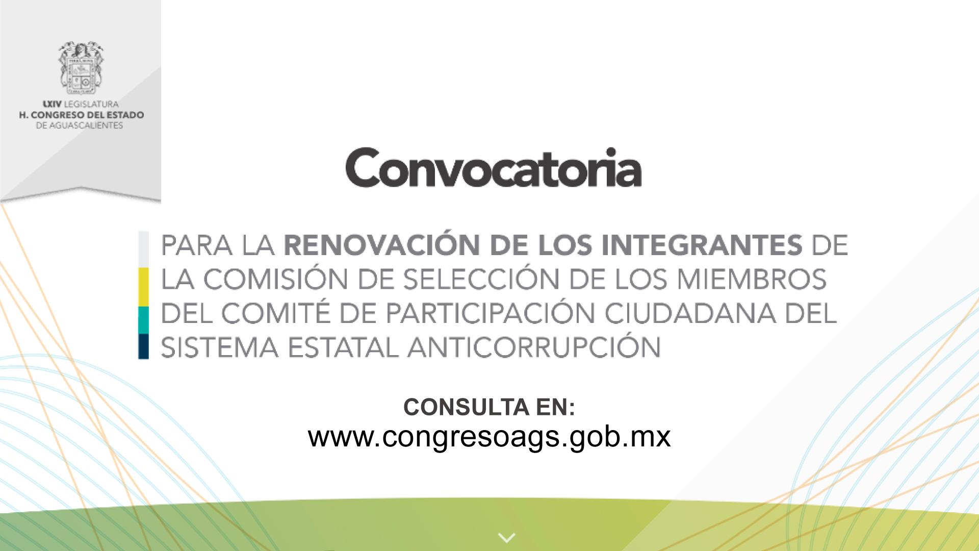 Comité de Participación Ciudadana del Sistema Estatal Anticorrupción
