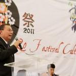 UAA se Suma a la Solidaridad con la Comunidad Japonesa