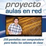 Proyecto Aulas en Red UAA