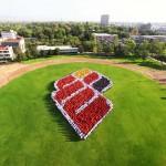 Fotografía monumental para celebrar el 40 aniversario de la UAA