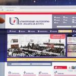 UAA difunde calidad de sus egresados a través de medios digitales
