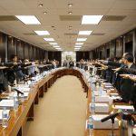 Se instala el H. Consejo Universitario de la Autónoma de Aguascalientes
