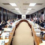 Consejo Universitario de la Autónoma aprueba por unanimidad presupuesto para 2017