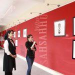 Inaugura UAA 'La imposibilidad del negro sobre la luz' y 'Quadrivium', nuevas exposiciones del Museo Nacional de la Muerte