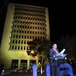 Se inauguró el Edificio Académico-Administrativo de la UAA
