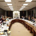 Aprueba H. Consejo Universitario de la Autónoma de Aguascalientes presupuesto para el ejercicio 2018