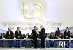 Rector de la UAA rinde primer informe de actividades